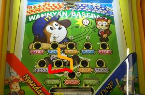 wanwano6