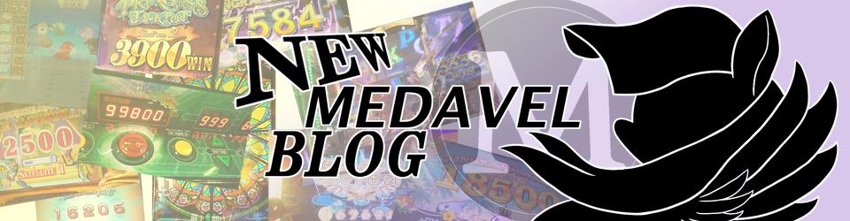 メダベルブログ<データと戦術で攻略・楽しむ―メダルゲーム!> | 主に普段の戦績等を書きます。
