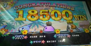 anima507